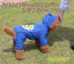 Waterproof Dog Clothes Pet Jumpsuit pictures & photos