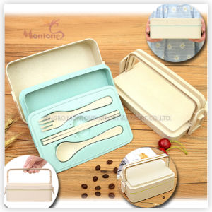 Wheat Straw Food Storage Container Set with Fork Spoon 500-700ml pictures & photos