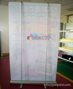120X200CM Roll up Banner Backdrop Display Stand with custom printing pictures & photos