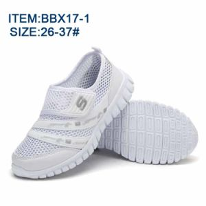 2017 Children Hollow out White School Sports Shoes Wholesale Manufacturer (BBX17-1) pictures & photos