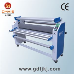 Fast Speed Cold Laminator with Best Quality pictures & photos