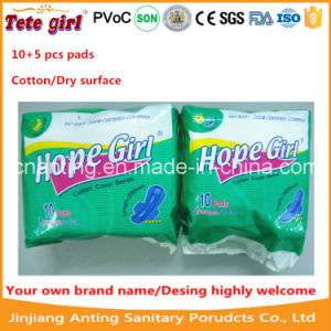 Hope Girl Brand Sanitary Napkins, 10+5 PCS Sanitary Pads, Free Panty Liners pictures & photos