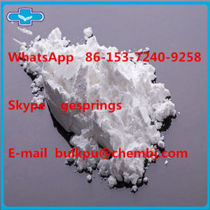 CAS231277-92-2 The Lowest Price and Bulk Storage Peofessional Suppplier Lapatinib pictures & photos