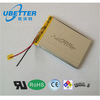 3.7V 606090 4000mAh Li-Polymer Battery for Power Bank pictures & photos