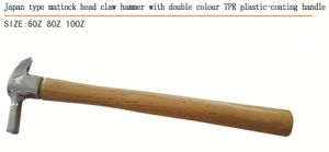 Japan Type Claw Hammer with Plastic Coating Handle pictures & photos