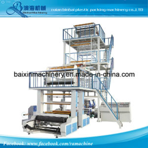 Two Layer Co-Extruding Rotary Die Blown Film Machine pictures & photos