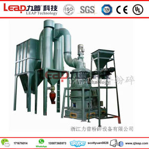 Ce Certificated Superfine Sodium Carbonate Powder Air Jet Mill pictures & photos