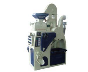 Mlnj15-13 High Capacity Mini Combine Rice Mill pictures & photos