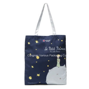 Canvas Printed Ladies Shoulder Bag, Ladies Beach Bag pictures & photos