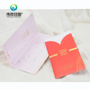 Festive Red Color Printing Wedding Invitation / Greeting Card pictures & photos