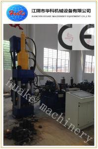Vertical Iron Briquetting Press Machine (PLC automatic) pictures & photos