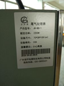 Ozone Destru⪞ Tor Ozone E≃ Haust Destroyer pictures & photos