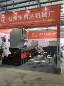 V Shaft Plastic Crusher pictures & photos