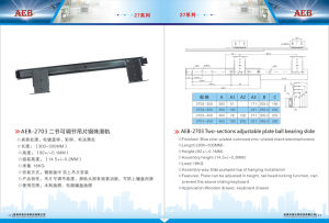 2017furniture Customized Cold Rolled Steel Two Knots Linear for 27mm Single Extension Keyboard Slide pictures & photos