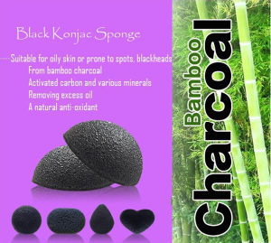 Pure and Pollutant Free Konjac Sponge pictures & photos
