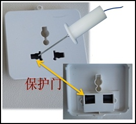 IEC60884 IEC61032 1n/20n Test Pin Probe for Socket Door pictures & photos