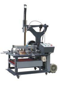 Rigid Box Wrapping Machine (SMB-500) pictures & photos