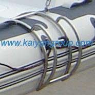 Boat Ladder (BL01)