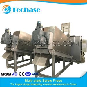 Dryer Sewage Treatment Machine for Machining Wastewater Better Than Belt Press pictures & photos