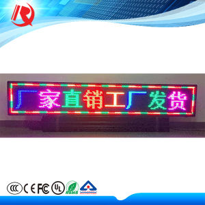 New MP10 RGB Outdoor Advertising Full Color LED Display Board pictures & photos