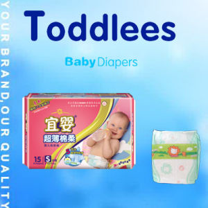 Hot Sell Good Cheap Baby Diaper (JH24) pictures & photos