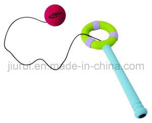 Rubber Foam Toys - Swinging Loop