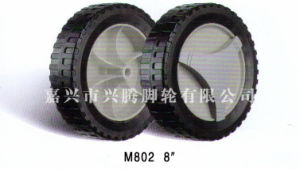 Lawn Mower Wheel (8 inches M802)