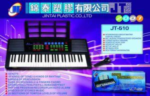 Musical Instrument (510)