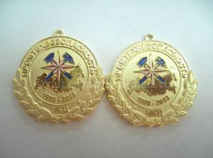 Sandblasting Golding Plating 3D Medal & Charm pictures & photos