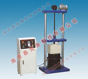 Surface Vibration Compactor (TKA-ZYY-1)