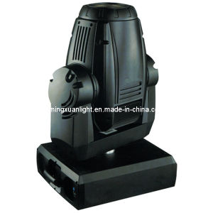 PRO Stage Spot Light Moving Head 575 (YS-306) pictures & photos