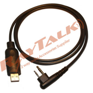 Two Way Radio Programming Cable for HYT PC26/ USB Programming pictures & photos