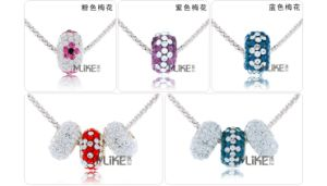 925 Silver Necklace With Full Strass Pendant (M1003)