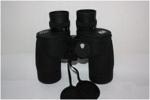Kw-M751c Binoculars