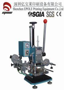 Manual Hot Stamping Machine (YH-170-1)