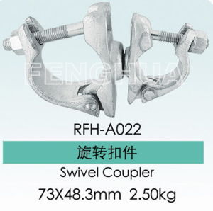 Swivel Coupler (RFH-A022) pictures & photos