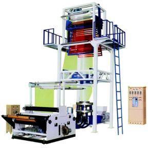 PE Heat Shrinkable Film Blowing Machine (SJ-50) pictures & photos