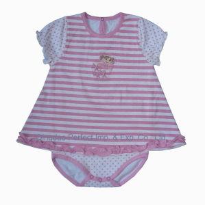 Baby Bodysuits(BRP7027)