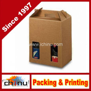 Folding Gift Box (3199) pictures & photos