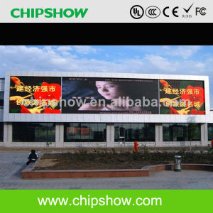 Chipshow P26.66 Outdoor Large Advertising LED Screen pictures & photos