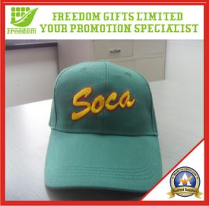 Most Fahionable Logo Printed Golf Hat (FREEDOM-BC007)