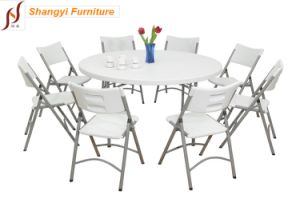 48 Inch Multi Purpose Round Folding Table (SY-122Y) pictures & photos