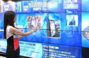 "82"" IR Multi Touch (10 Points) Screen Overlay (X-82-10)"