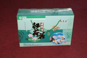 Foodstuff Box (FD-010)