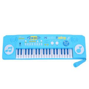 Electronic Keyboard (GA-005)