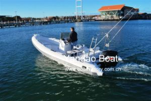Rigid Inflatable Boat (RIB680 Central Console)
