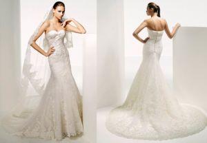 Bridal Dress (FLY-1054)