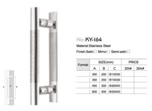 Stainless Steel Handle (KY-164)
