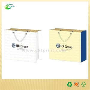 Printed Paper Gift Bags with Custom (CKT-PB-372)