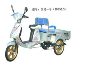 Electric Tricycle (QD35QZH)